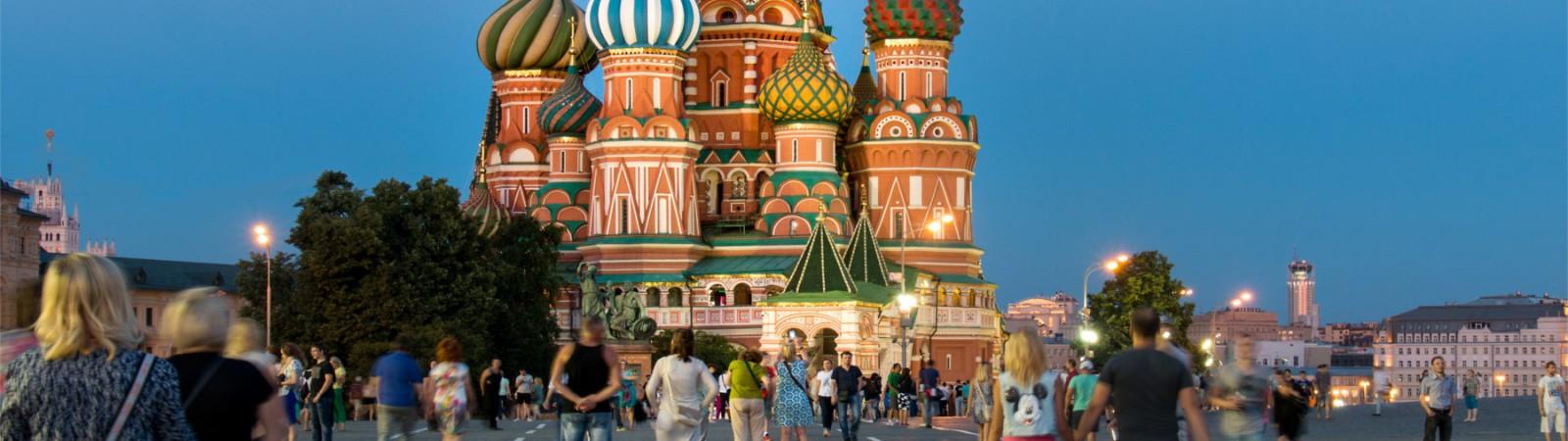 Corso Online Russo da zero